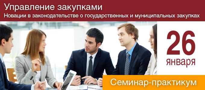 fpk-upr-zak-banner