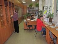 Сектор справочно-библиографической, информационной и методической работы